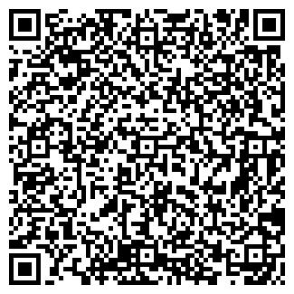 QR-код с контактной информацией организации ОПС ПЧ №1