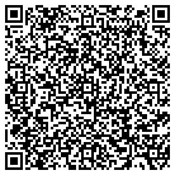 QR-код с контактной информацией организации ОЗЕРСКЭНЕРГОСБЫТ ЗАО