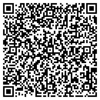 QR-код с контактной информацией организации ООО ЭРКЕР