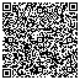 QR-код с контактной информацией организации МАГНУМ ХАУС