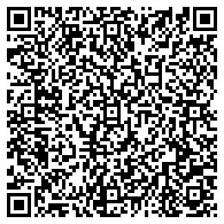 QR-код с контактной информацией организации ООО СОХО ПЛЮС