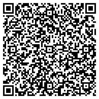 QR-код с контактной информацией организации ООО УРАЛИНГЕО