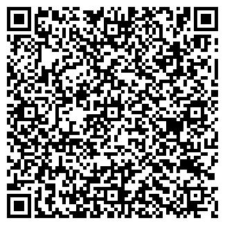 QR-код с контактной информацией организации УТКОНОС