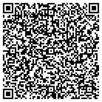 QR-код с контактной информацией организации СЛУЖБА СКОРОЙ ПОМОЩИ