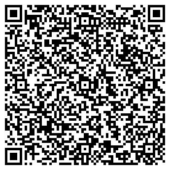 QR-код с контактной информацией организации МЕБЕЛЬНЫЙ САЛОН КРАВЦОВА