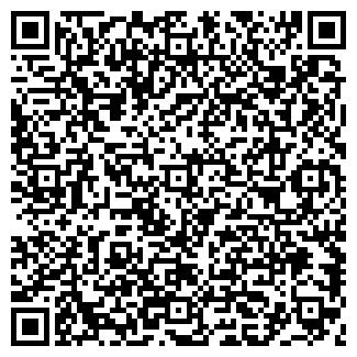 QR-код с контактной информацией организации ЦВЕТЫ МУП