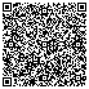 QR-код с контактной информацией организации ОЗЕЛЕНЕНИЕ МУП
