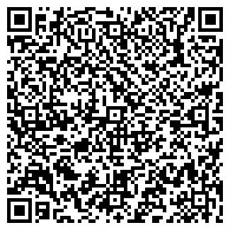 QR-код с контактной информацией организации УРАЛ АС ООО