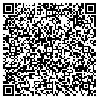 QR-код с контактной информацией организации АКВАБРИЗ ООО