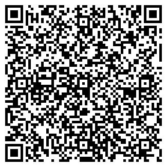 QR-код с контактной информацией организации ДЮСШ №2