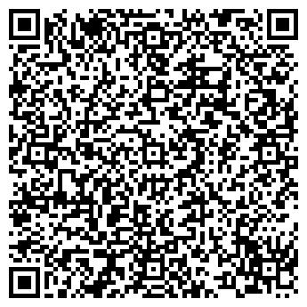 QR-код с контактной информацией организации ЭРУДИТ КНИЖНЫЙ МАГАЗИН