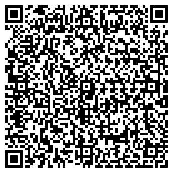 QR-код с контактной информацией организации ПКФ УРАЛСТРОЙКОМ