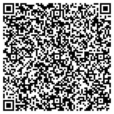 QR-код с контактной информацией организации ОЗЕРСКИЙ ЗАВОД НЕСТАНДАРТНОГО ОБОРУДОВАНИЯ
