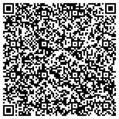 QR-код с контактной информацией организации ЗАО МОНТАЖНО-СТРОИТЕЛЬНОЕ УПРАВЛЕНИЕ-112, ПРОИЗВОДСТВЕННОЕ ПРЕДПРИЯТИЕ