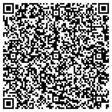 QR-код с контактной информацией организации ОМУТИНСКОЕ ОБЪЕДИНЕНИЕ ХЛЕБОПЕЧЕНИЯ