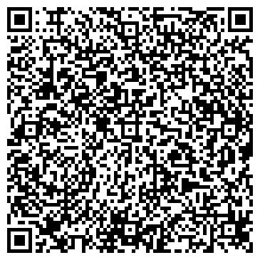 QR-код с контактной информацией организации ОМУТИНСКИЙ РЕМОНТНО-МЕХАНИЧЕСКИЙ ЗАВОД ОАО