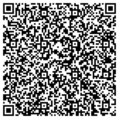 QR-код с контактной информацией организации ОМУТИНСКОЕ РЕМОНТНО-ТЕХНИЧЕСКОЕ ПРЕДПРИЯТИЕ ОАО