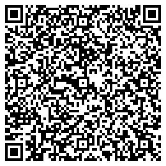 QR-код с контактной информацией организации ОКУНЕВСКОЕ ЗАО