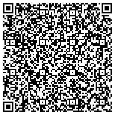 QR-код с контактной информацией организации КВАДРА ПИТЬЕВОЙ МИНЕРАЛЬНОЙ ВОДЫ ЗАВОД, ООО