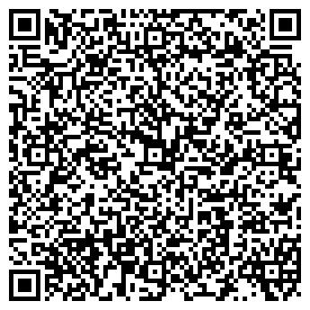 QR-код с контактной информацией организации МЕТАЛЛОСНАБСБЫТ, ООО