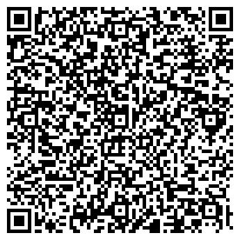 QR-код с контактной информацией организации СТАЛИ УРАЛА, ООО