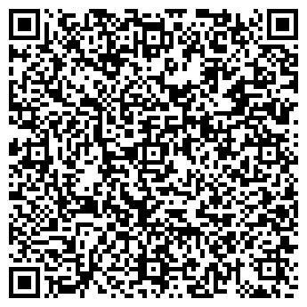 QR-код с контактной информацией организации ИНТЕРКОМ ВЕСТ, ЗАО
