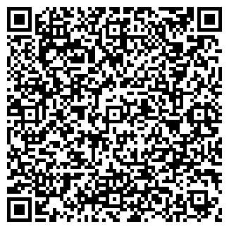QR-код с контактной информацией организации ЛАЕН, ООО