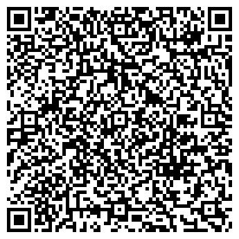 QR-код с контактной информацией организации ЛИДЕР-СТАЛЬ ТД, ООО