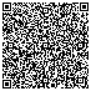 QR-код с контактной информацией организации МАГИСТРАЛЬНЫЕ ТРУБЫ, ООО