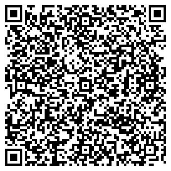 QR-код с контактной информацией организации МЕТАЛЛОБАЗА № 3