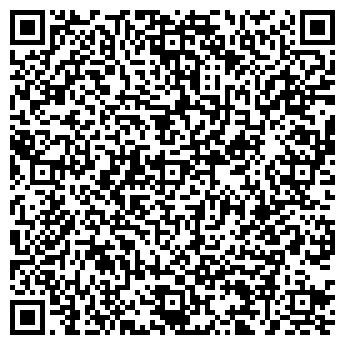 QR-код с контактной информацией организации МЕТАЛЛСТРОЙСЕРВИС ТД