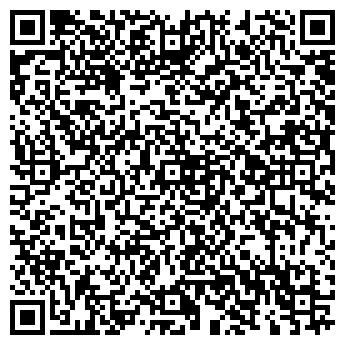 QR-код с контактной информацией организации ПМ-ТРЕЙД, ООО