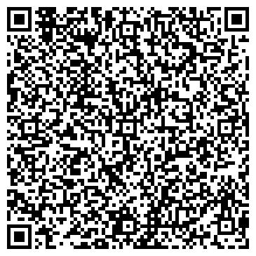 QR-код с контактной информацией организации РЕМСПЕЦСТРОЙ, ООО