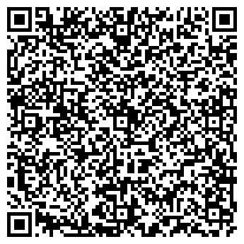 QR-код с контактной информацией организации РОССТАЛЬ-АСПЕКТ