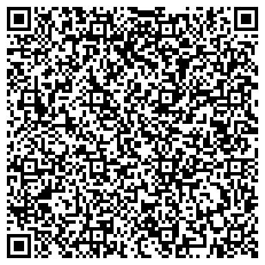 QR-код с контактной информацией организации СТАЛЕПРОМЫШЛЕННАЯ КОМПАНИЯ - ПЕРВОУРАЛЬСК, ЗАО