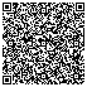 QR-код с контактной информацией организации СТРОЙ-ТЕХНОЛОГИЯ