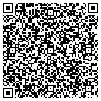 QR-код с контактной информацией организации УРАЛИНВЕСТ, ООО