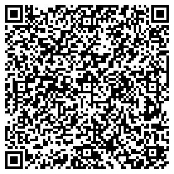 QR-код с контактной информацией организации УРАЛМЕТТОРГ, ООО
