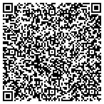 QR-код с контактной информацией организации УРАЛТРУБОСТАЛЬ ТОРГОВЫЙ ДОМ, ЗАО