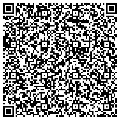QR-код с контактной информацией организации УРАЛЬСКАЯ МЕТАЛЛО-ПРОМЫШЛЕННАЯ КОМПАНИЯ (УРАЛМЕТПРОМ)