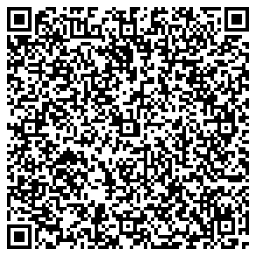 QR-код с контактной информацией организации УРАЛЬСКИЙ ЗАВОД ЖЕЛЕЗНОДОРОЖНОЙ КОМПЛЕКТАЦИИ, ООО