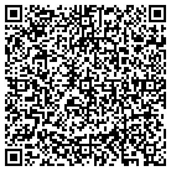 QR-код с контактной информацией организации УРАЛ-КАРТЕЗИЙ, ООО