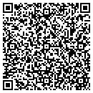 QR-код с контактной информацией организации ФОРВАРД