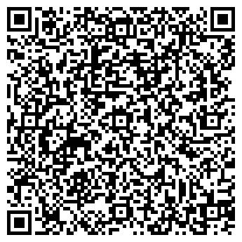 QR-код с контактной информацией организации УРАЛСТАЛЬСНАБ