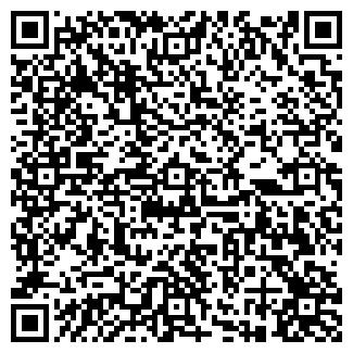 QR-код с контактной информацией организации ООО АНКОМ
