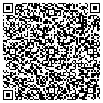 QR-код с контактной информацией организации ГОСПРОМСНАБ, ЗАО