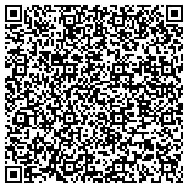 QR-код с контактной информацией организации ПЕРВЫЙ БЕТОННЫЙ ПЕРВОУРАЛЬСКИЙ ЗАВОД ЖБИ, ЗАО