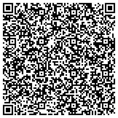 QR-код с контактной информацией организации ПЕРВОУРАЛЬСКОЕ ПРЕДПРИЯТИЕ СТРОИТЕЛЬНЫХ МАТЕРИАЛОВ ОЛИС, ООО
