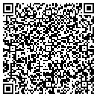 QR-код с контактной информацией организации ФОРВУД, ООО