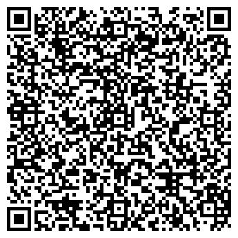QR-код с контактной информацией организации ИСЕП-КОЛОР ПКП, ООО